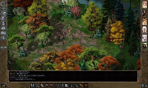 BGT ゲーム画面1280×800.jpg