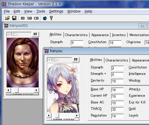 BGT Shadow Keeper で仲間キャラのポートレートを変更。.jpg