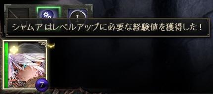 Pillars of Eternity_序盤129_レベルアップ.jpg