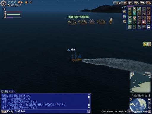 DOL 一等戦列艦が立ちふさがる.jpg