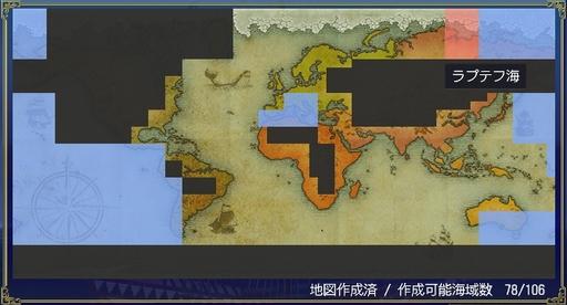 DOL 地図達成状況.jpg