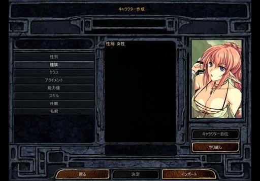 キャラクター作成スタート.jpg