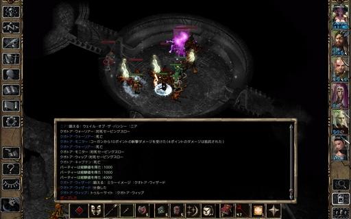 秘術L9「ウェイル・オブ・ザ・バンシー」を発動.jpg