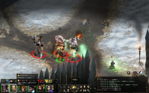 Pillars of Eternity_ファイター専用技能「ディフェンダー」で敵を引き付ける.jpg