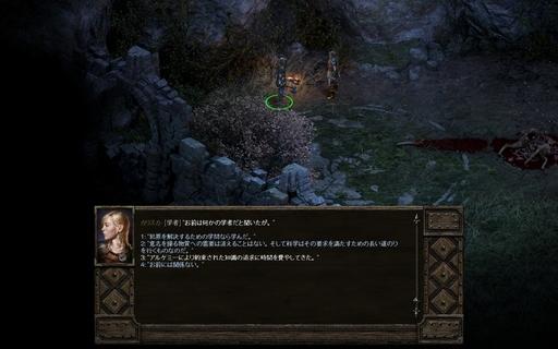 Pillars of Eternity_序盤011_カリスカとの会話.jpg