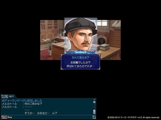 DOL メルカトールとの会話.jpg