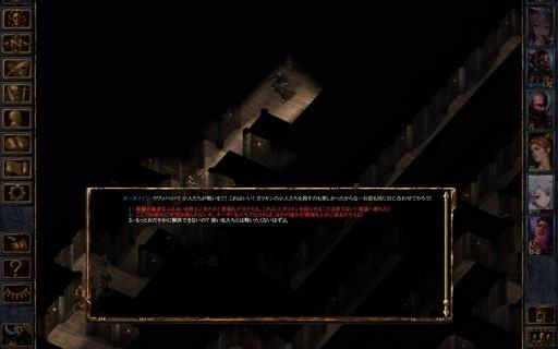 ファイアーワイン橋遺跡の最奥には人間のメイジとオーガメイジが.jpg