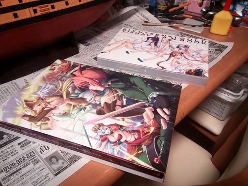 天秤本と英姫GOLD本が届いた 厚さ30mm弱.jpg