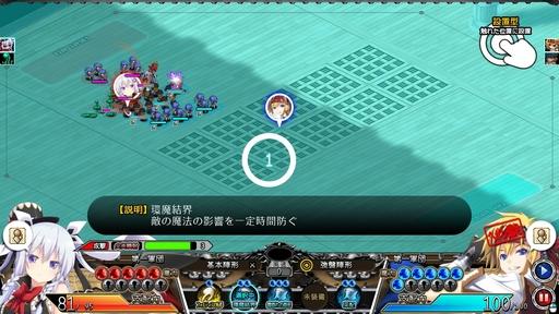 珊海王の円環_攻撃魔法を使ってくるのが分かっているなら準備する.jpg
