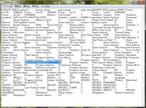 Maximum Frame Rate を変更して、ゲーム速度をアップ.jpg
