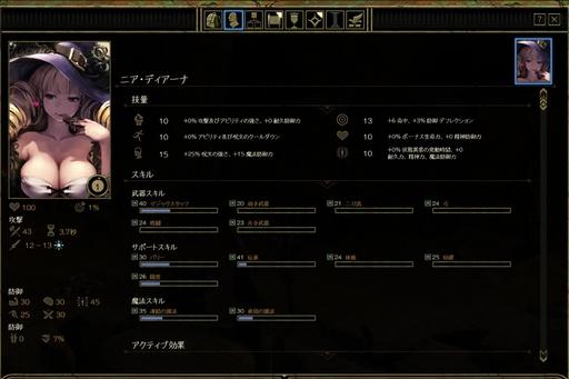 Tyranny_001.jpg