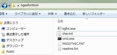 charファイルが出来上がりました.jpg